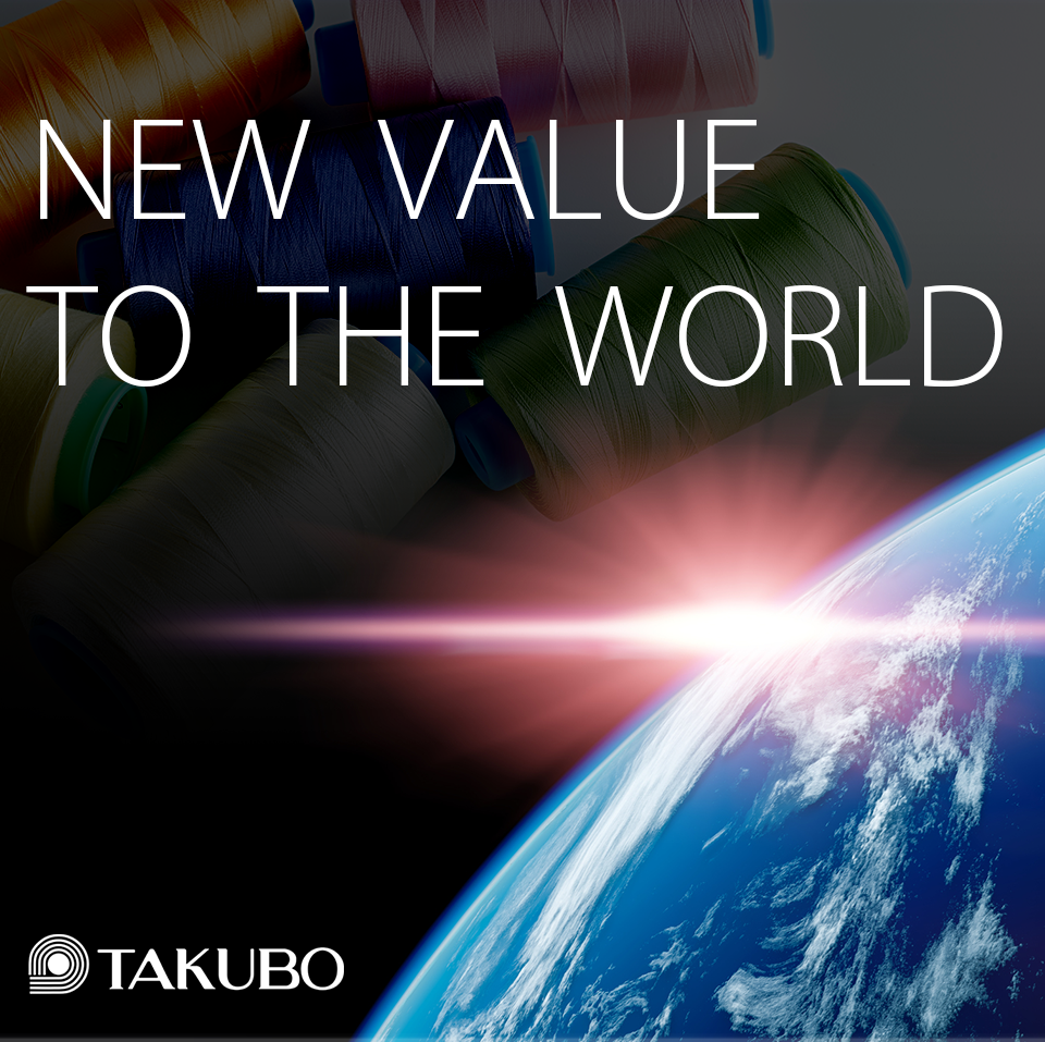 NEW VALUE TO THE WORLD