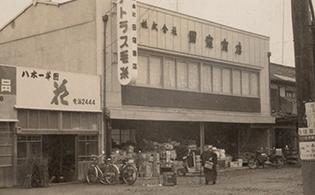 田窪糸店の写真