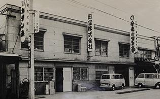 田窪株式会社に社名変更写真