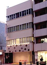 田窪株式会社大阪本社の写真